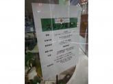 カフェ ガーデン 板橋店