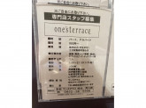 one'sterrace(ワンズテラス) ゆめタウン佐賀店