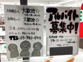 セブン-イレブン 北区豊島6丁目東店