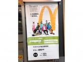 マクドナルド 桜台駅前店