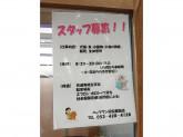 ペッツワン浜松都田テクノ店