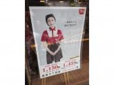 すき家 新宿六丁目店