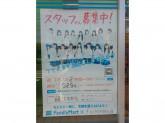 ファミリーマート 鯖江ただす店