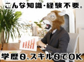 日本マニュファクチャリングサービス株式会社01/yoko201008
