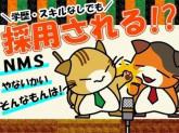 日本マニュファクチャリングサービス株式会社04/yoko201008
