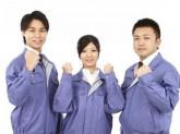 株式会社ナガハ(ID:38061)