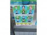 ファミリーマート 藤枝高柳四丁目店