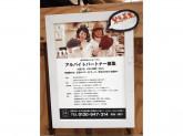 14+(イチヨンプラス) イオンモール鶴見緑地店