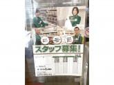 セブン-イレブン ゆりかもめ豊洲駅店