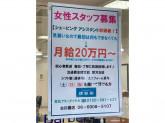 理髪館 古川橋店