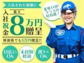 サンエス警備保障株式会社 蒲田支社(19)