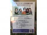 PLAZA HAIR(プラザヘアー)ポートタウン東店