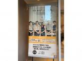 マクドナルド 西新宿5丁目店