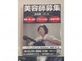 HAIR STUDIO IWASAKI(ヘアースタジオイワサキ) 鴫野2号店