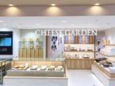チーズガーデン横浜髙島屋店
