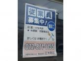 株式会社正木商店