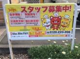 デニーズ三島玉川店