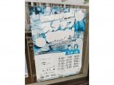 セブン-イレブン 岡山長利店