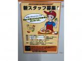PIZZA OLIVE(ピザオリーブ) 京急川崎駅構内店