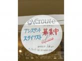 eNcroute(アンクルート)