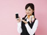 SoftBankけやきウォーク前橋(株式会社エイチエージャパン)