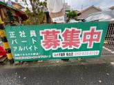 コメダ珈琲店 桜台店