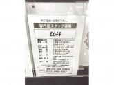 Zoff ゆめタウン佐賀店