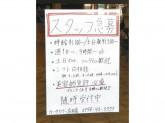 カーサカラー 関西スーパー広田店