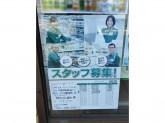 セブン-イレブン 静岡桃園町店