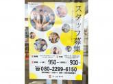 かっぱ寿司 三島店
