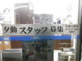 ローソン 広陵大野店