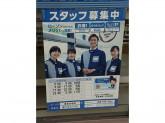 ローソン 草加谷塚町店