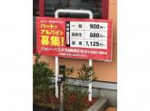 ジョリーパスタ 札幌発寒店