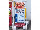 昭和シェルクリーンeco新屋敷SS/ニコニコレンタカー岡山新屋敷店