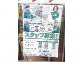 セブン-イレブン 草津野村1丁目店