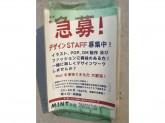 株式会社オリジナルワークスミント/MINT本店