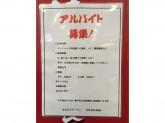 まるたけラーメン イオンモール堺鉄砲町店