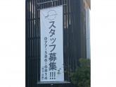 Arrange(アレンジ) 守山店