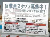 セブン-イレブン 岡山浦安店
