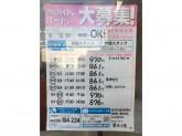 セイコーマート 菊水3条店