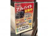 串焼酒場 心八剣伝(こころはっけんでん) 阿波座店