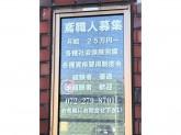 株式会社龍生
