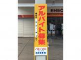 ENEOS 白石環状SS / 地崎商事㈱