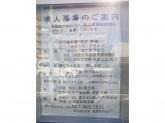 呉光塗装(株) 本社
