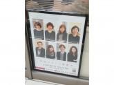 HAIR'S GATE(ヘアーズゲート) オークワ生駒上町店