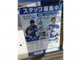 ローソン 生駒南田原町店