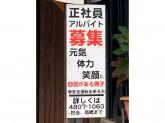 株式会社 ケーティ・ワン