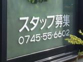 おしゃれ倶楽部 真美ケ丘店