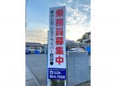 大曽根タクシー(株) 学園中央営業所