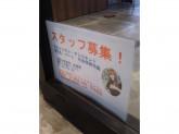 imays-comfo hair&make アイメイズコンフォ